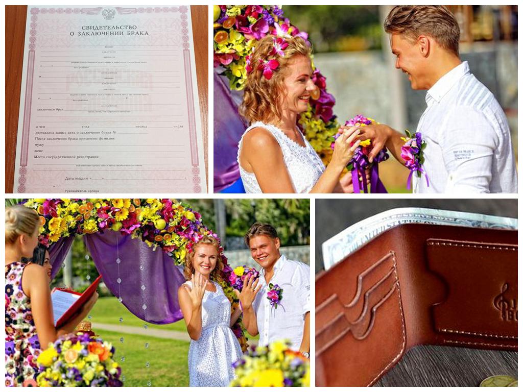 официальная свадьба в таиланде цены