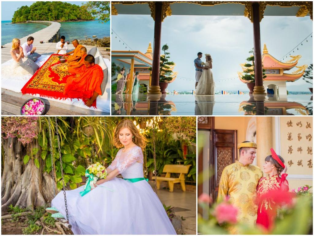 Как организовать свадьбу во Вьетнаме