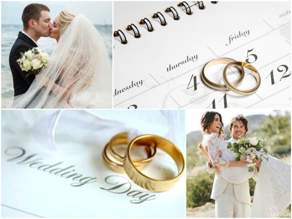 Свадебные приметы для невесты