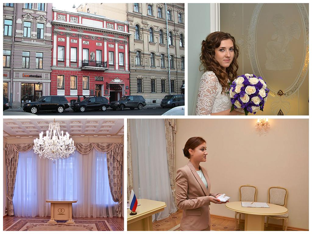 Отдел ЗАГС Центрального района СПб фото