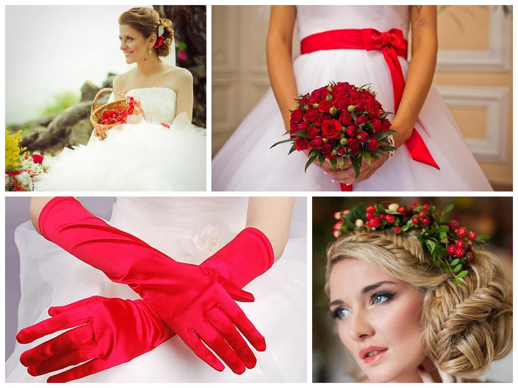 одежда молодоженов на ягодную свадьбу